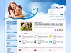 Любовь и Романтика (домашняя страница)