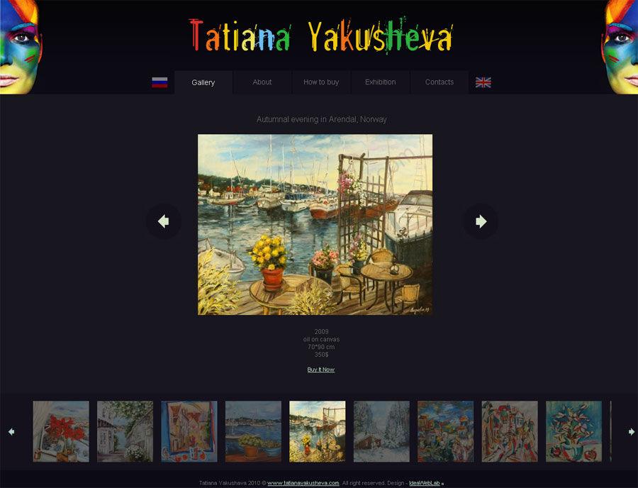 Сайт для художника как создать