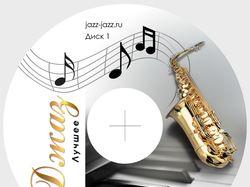 Диск джазовой музыки