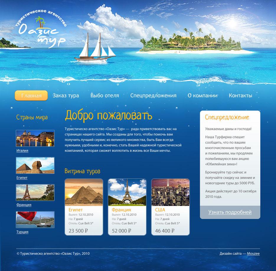 учебник по системе создания сайтов ucoz