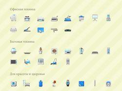 Набор иконок для интернет-магазина Fotos.ua