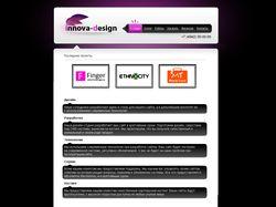 Сайт студии innova-design