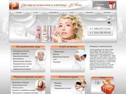 Салон красоты и эстетической медицины