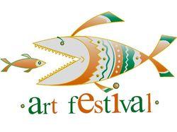 Фестиваль исскуства