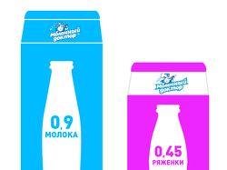 Упаковка для молока2