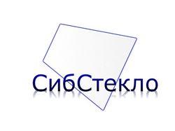 СибСтекло