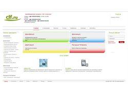 Сайт продажи дезинфекции