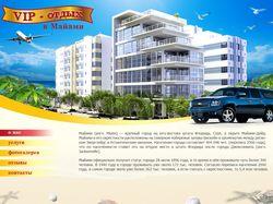 Эскиз сайта на конкурс