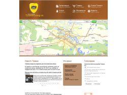 Tyumen-map.ru