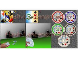 Компоненты к карточной игре