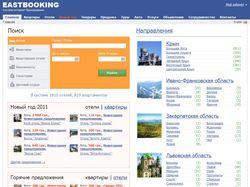 Онлайн-бронирование квартир и отелей в Украине