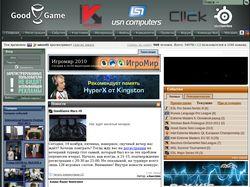 Сайт геймеров
