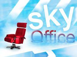 SkyOffice