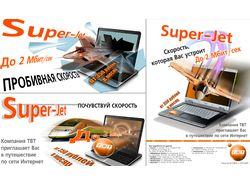 Super-Jet