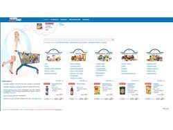 Дизайн сайта в3 для Nordex