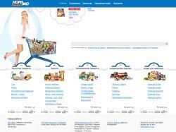 Дизайн сайта в2 для Nordex