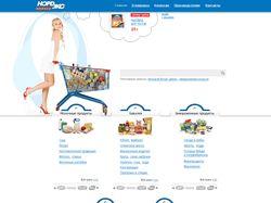 Дизайн сайта в1 для Nordex