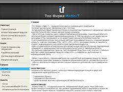 "Сайт для тоо ""Астана-Динаида"""