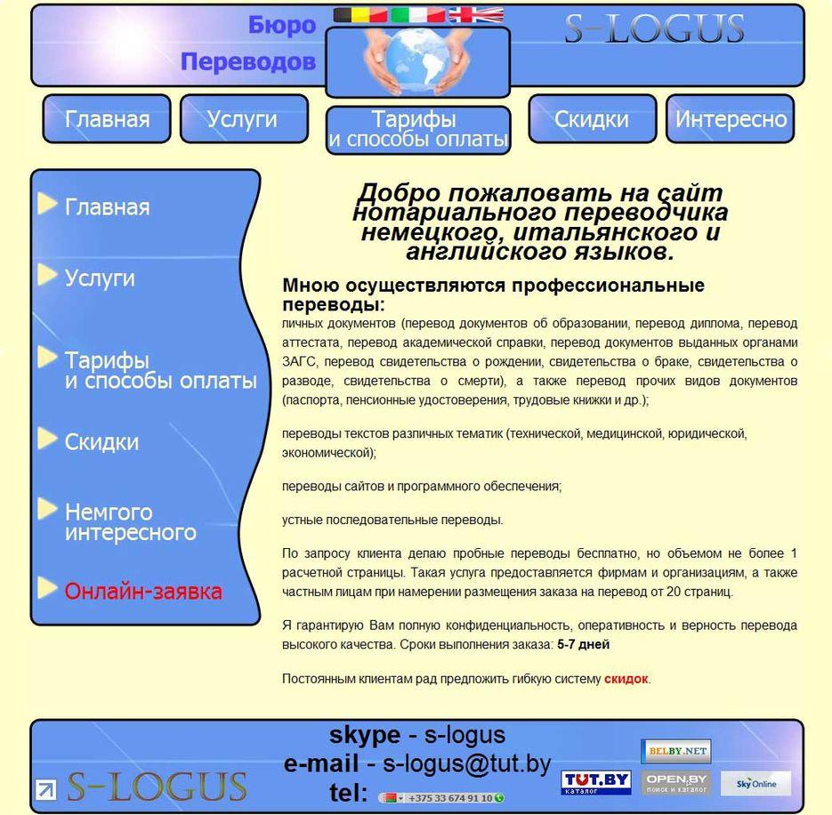 Сайт фрилансеры переводы фриланс конкурсы дизайн