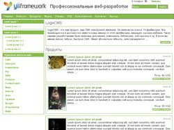 LogixCMS - Электронный магазин