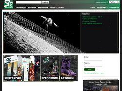 Интернет-магазин сноубордов
