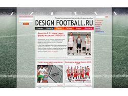 Designfootball.ru