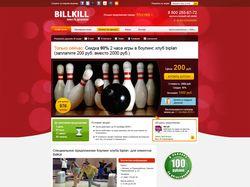 BillKill - сайт коллективных покупок
