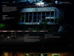 Дизайн сайта индустрильного туризма
