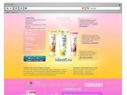 Дизайн сайта продукта