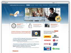Смена дизайна сайта biotime.ru (Битрикс)
