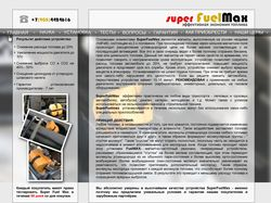 Макет дизайна сайта