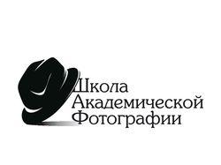 Логотип для школы академической фотографии