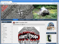Off-Road Club «AZIMYT 4×4»