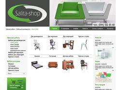 Salita-shop