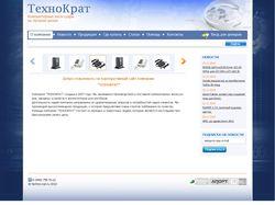 Корпоративный сайт Технократ