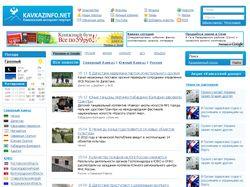 Редизайн новостного портала