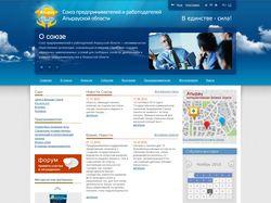 Сайт для союза предпринимателей и рабоотодателей