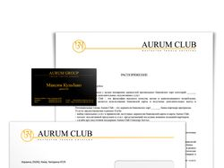 Aurum - визитка, бланк, конверт