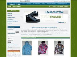 Интернет-магазин молодёжной одежды