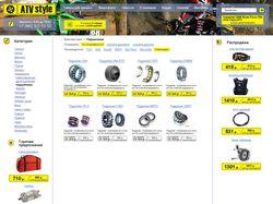 Интернет магазин - Товары