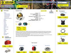 Интернет магазин - Описание товара