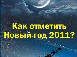 Макет для Utravel.ru
