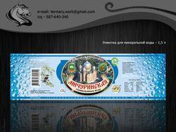 Этикетка – вода Мичуринская