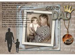 От внука дедушке рамка