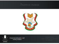 Логотип средней школы