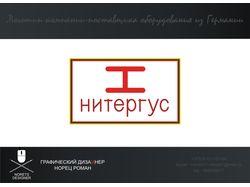 Логотип поставщика оборудования
