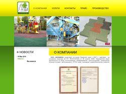 Сайт компании «Экошина»