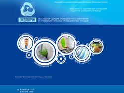 Сайт компании «ЭкоТехПром»