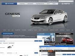 Официальный дилер Hyundai