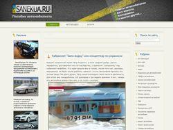 Автомобильный блог - пособие автомобилиста
